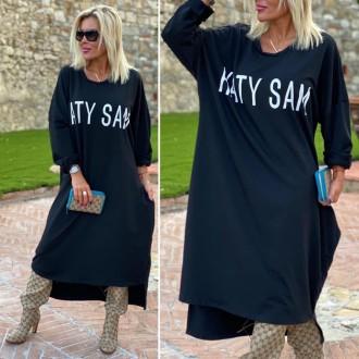 KOLEKCE KATY SAM - Mikina extra long Katy Sam